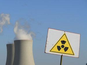 Бъдещите поколения и ядреното наследство на нашето време