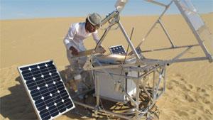 Производство на стъкло с енергия от слънцето