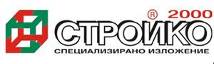 Есенното изложение на Стройко 2000 започва тази седмица