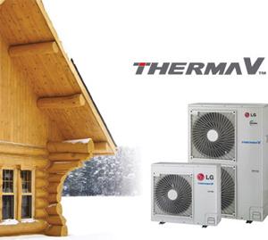 Отоплителна система използва природните ресурси и топлината във въздуха