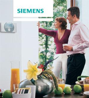 Спестете до 30% от сметките си за топлинна енергия в дома или офиса с помощта на системата за домашна автоматизация Synco Living
