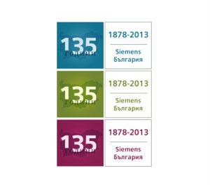 135 години от дейността си в България отпразнува Siemens
