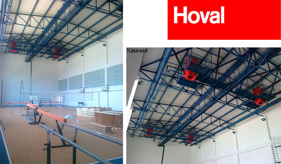 Hoval TopVent RoofVent