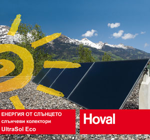 Hoval UltraSol eco