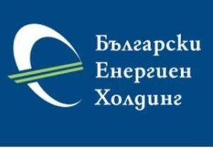 Българският енергиен холдинг подписва днес договор със Световната банка