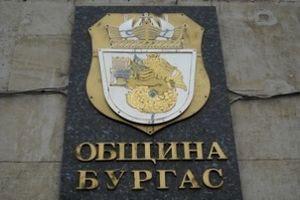"""След санирането в Бургас – """"Зорница"""" в зелено, """"Лазур"""" в синьо"""