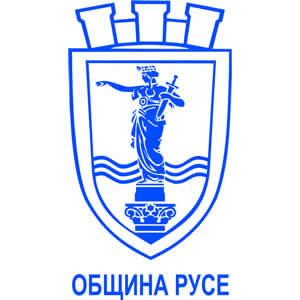 Община Русе избира фирма за изграждане на осветление
