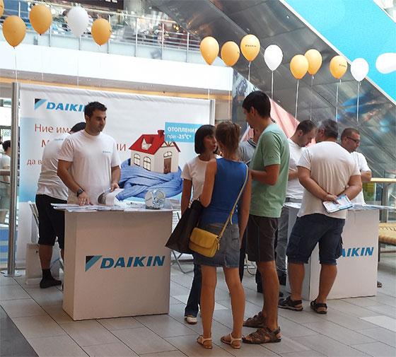 Специалисти представиха решения за отопление от Daikin