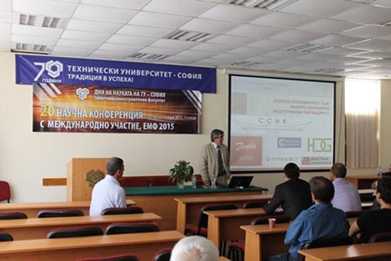Данфосс на XX Научна конференция на ЕМФ 2015
