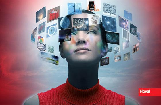 "Ховал и ""Internet of Things"""