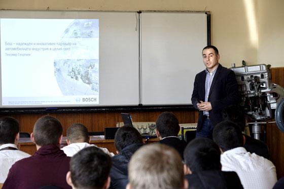"""Инженери в клас"" с Бош и Junior Achievement"