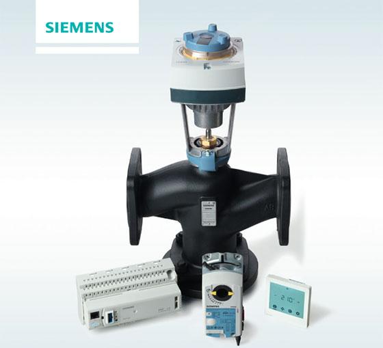 Siemens България пусна нова ценова листа за ОВК продукти и системи