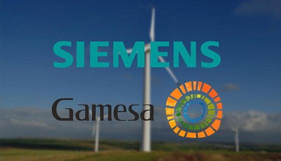Siemens се слива с Gamesa