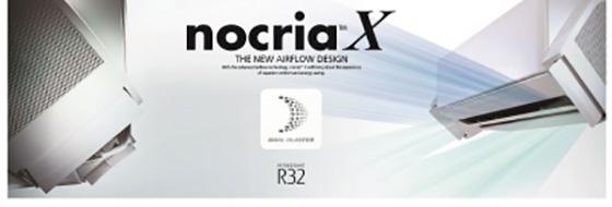 Новия климатик NOCRIA от GENERAL FUJITSU се завръща на пазара