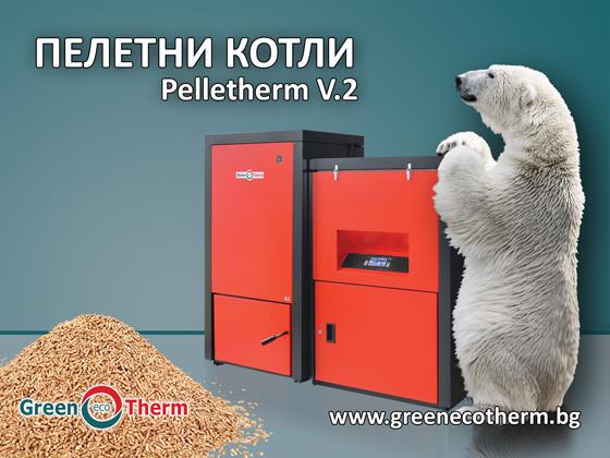Pelletherm V.2