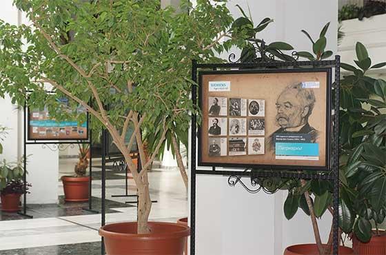 Siemens България с награда от Панаира на музейните изложби в Русе