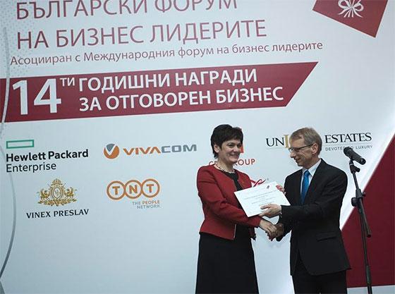 Siemens България с отличие на Годишните награди за отговорен бизнес на БФБЛ