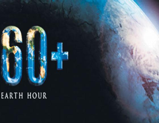 """ЧЕЗ отчете 52 мегавата спад на потреблението по време на """"Часът на земята"""""""