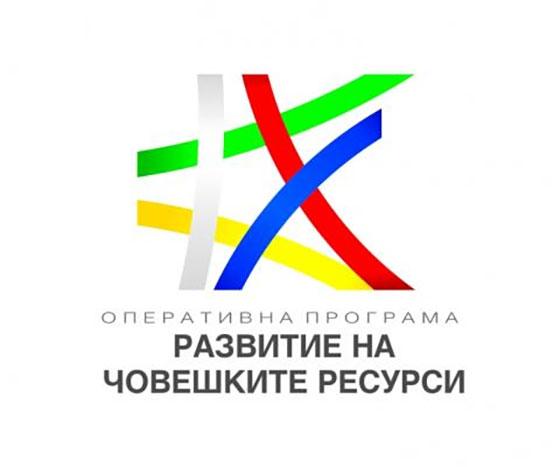 """Проект """"По-добри и безопасни условия на труд в РУВЕКС АД"""""""